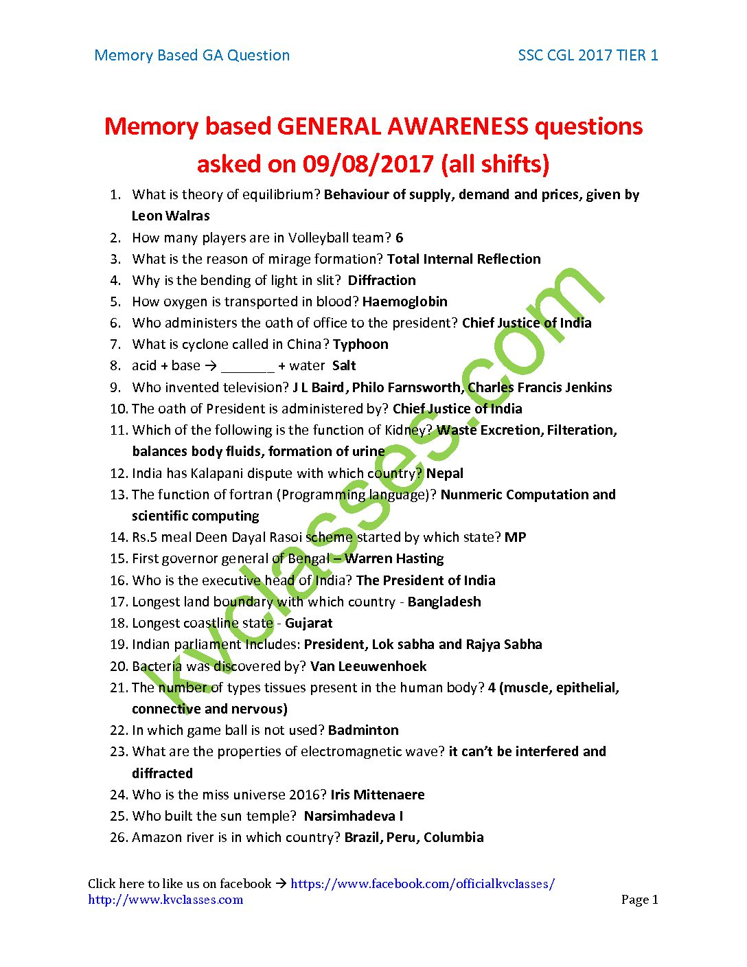 SSC CGL 2017 09 Aug all shifts memory based general awareness questions