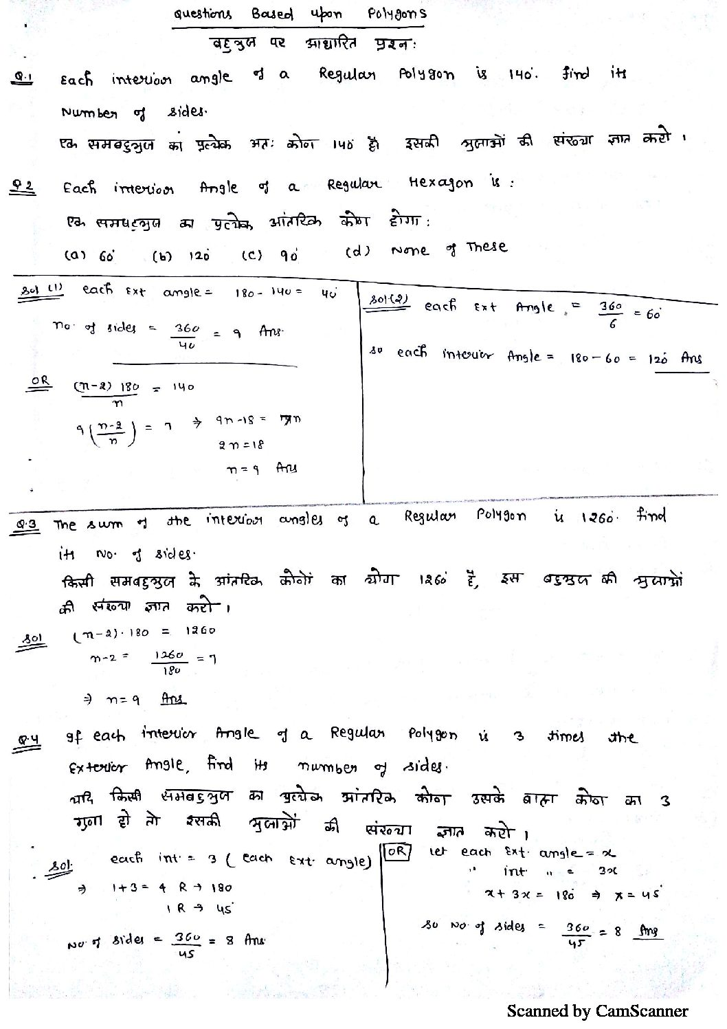 Polygon Handwritten Notes PDF Download