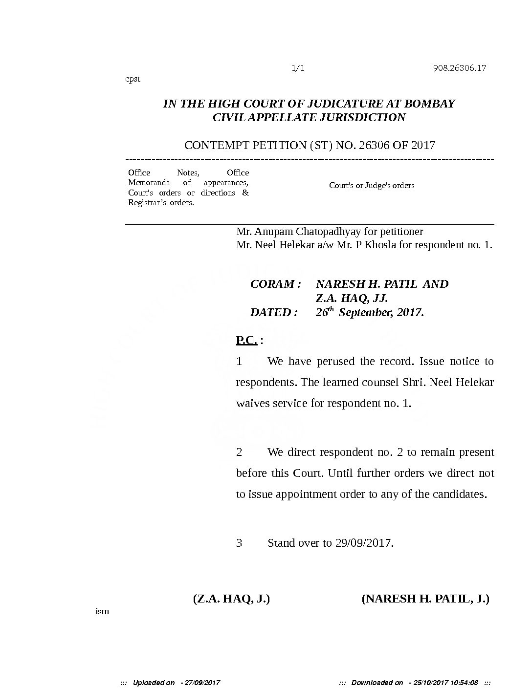 SSC CPO 16 Appointment Stayed  by Bombay High Court