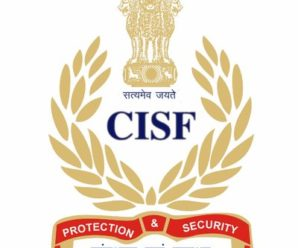 CISF Recruitment 2017 – Apply Online for 332 Constable Posts