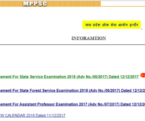 MPPSC 2017 Notification Out Dowload PDF