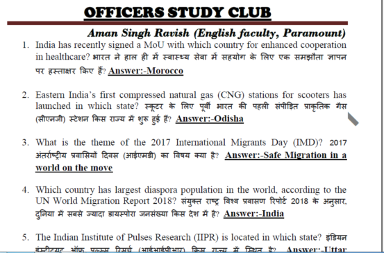 PDF] Current Affairs One liner in Hindi - KVClasses