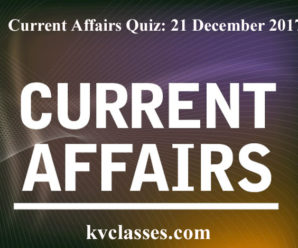 Current Affairs Quiz 21 December 2017