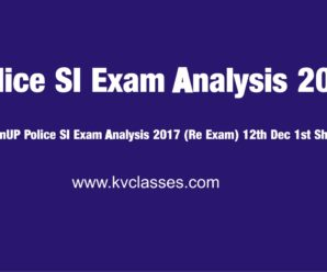 UP Police SI Exam Analysis 2017 (Re Exam) 12th Dec 1st Shift