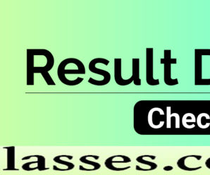 Supreme court Junior Assistant Result 2017-18