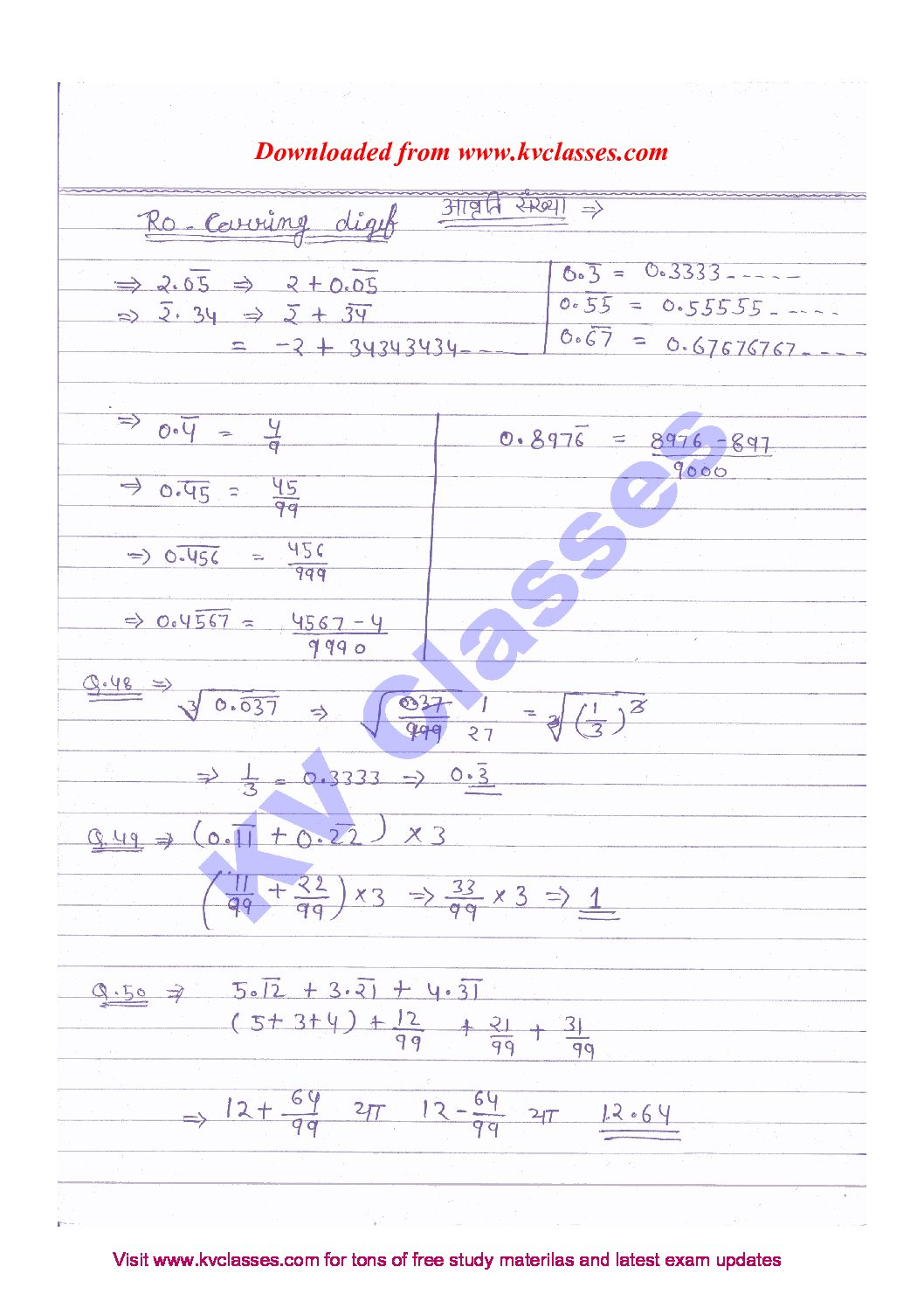 SSC Math Handwritten Notes in Hindi Days-2 PDF Download