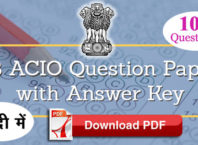 IB ACIO 2017 Solved Question Paper in Hindi with PDF Download