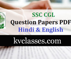 Previous Year Questions Asked SSC (Ancient History SSC CGL 2017)