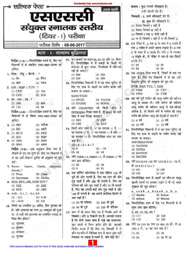 Railway – Page 34 – KV Classes