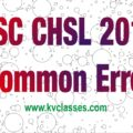 SSC CHSL 2016 – 17 Spotting Error English Section-01 with Explanation