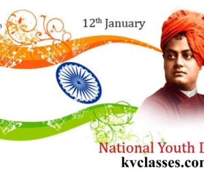 NATIONAL YOUTH DAY 2018 (SWAMI VIVEKANANDA BIRTHDAY)