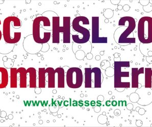 SSC CHSL 2016 COMMON ERROR WITH EXPLANATION -03