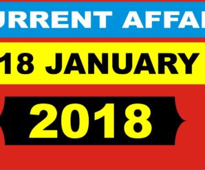 Current Affairs 18 Jan 2018 ( Video Lecture)