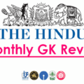 December 2017:The Hindu GK Review of the month [ Download PDF]