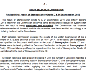 Revised Result of SSC Stenographers 2016 Examination (Old Result Cancelled)