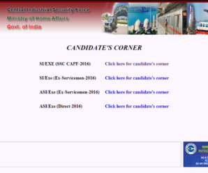 SSC  CAPF  2016 Offer of Appointment Download Here