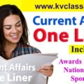 200+ Current Affairs One Liners for Competitive Exams 2018 PDF Download