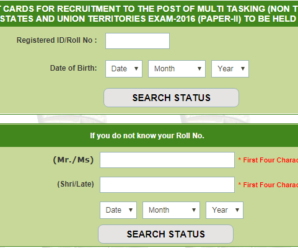 SSC MTS 2016 PAPER-2 Admit Card Released ( NWR )