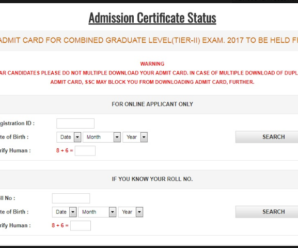 SSC CGL 2017 TIER-II Admit Card Download Link