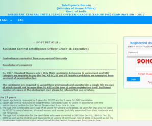 IB ACIO Grad-II ( Executive )Tier-II Admit Card Out Download Here Now