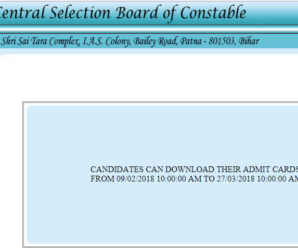 Download e-Admit Card for PET Exam of Bihar Police Constable. (Advt. 01/2017)