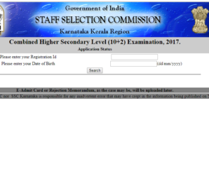 SSC CHSL-2017 Admit Card Status Out Click Here to Know Application Status