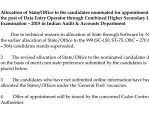 SSC CHSL 2015 DEO State Allocations Notice PDF Download
