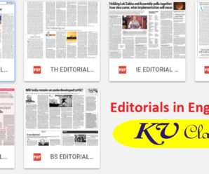 Editorials in English & Hindi January 2018 [The Hindu, Times of  India, Indian Express, Hindustan Times, Business Standard ] 2018 PDF Download