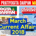 Pratiyogita Darpan March 2018 Current Affairs (Hindi+English) PDF