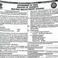 Railway RRB ALP Technician Recruitment 2018 Railway Loco Pilot Vacancy will out very soon