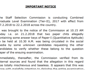SSC Notice Regarding Cheating in 21.02.2018 SSC CGL 2017 Tier-2 Exam