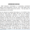 Important Notice SSC CGL 2017  TIER 2 (21.02.2018)