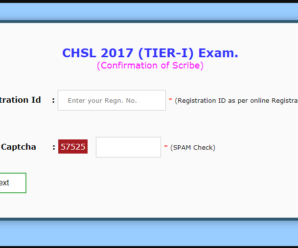 SSC ER Notice for SSC CHSL 2017 Scribe Confirmation
