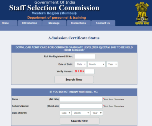 SSC CGL-2017 TIER-II ADMIT CARD DOWNLOAD LINK ( ALL REGIONS )