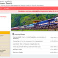 Railway Recruitment 2018 Group-D: Updated Apply Link & Notification