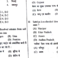 Bihar Police SI Question Paper in Pdf asked on 11.03.2018
