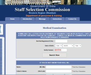 SSC CPO 2017: Medical Exam Admit Card Out (Western-Region)