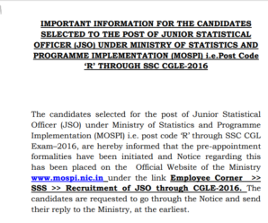 SSC CGL 2016 JSO Selected Candidates Download Official Notice