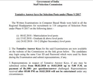 Tentative Answer Keys for Selection Posts Under Phase-V/2017