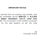 SSC CHSL TIER-I, 2017: Issue In Computer Based Test