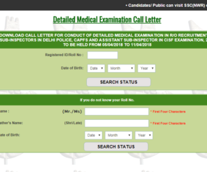 SSC CPO 2017: Medical Exam Admit Card Out | Download Now