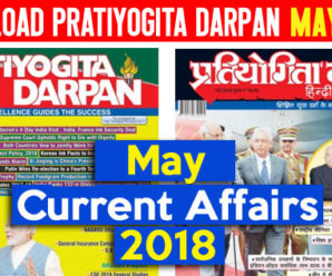 Pratiyogita Darpan May 2018 Current Affairs