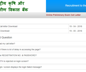 NABARD Assistant Manager Online Preliminary Exam Call Letter Out Download Now