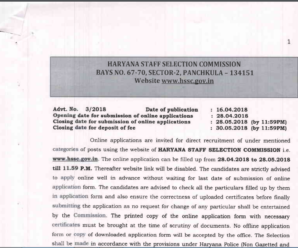 Haryana Police SI/Constable 7110 Post Online