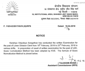 KVS Notice Regarding Normalization in LDC Exam 2018