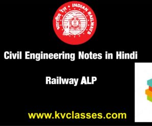 Civil engineering Notes in Hindi: Railway ALP