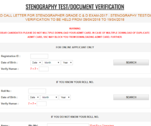 STENOGRAPHER GRADE C & D EXAM-2017: DOWNLOAD CALL LETTER FOR STENOGRAPHY TEST/DV