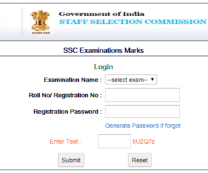 SSC JE 2017 Marks Out Check Here