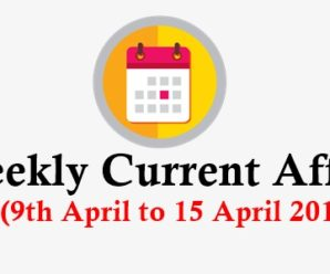 Important Weekly Current Affairs (9th April to 15th April) in Hindi