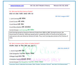 SSC CGL Modern History 2017 : 40 Questions PDF Download